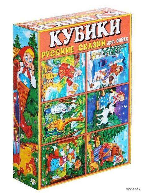 "Кубики ""Русские сказки"" (12 шт.) — фото, картинка"