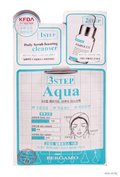 """Тканевая маска для лица """"Aqua"""" (8 мл) — фото, картинка"""