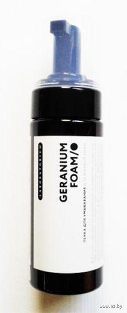"""Пенка для умывания """"Geranium"""" (150 мл) — фото, картинка"""