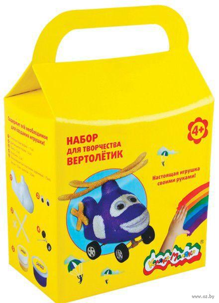 """Набор для лепки из мелкозернистого пластилина """"Каляка-Маляка. Вертолетик"""""""