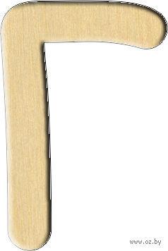"""Заготовка деревянная """"Русский алфавит. Буква Г"""" (46х70 мм)"""