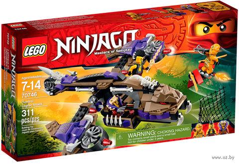 "LEGO Ninjago ""Вертолетная атака Анакондраев"""