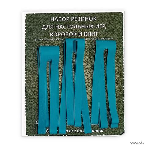 Набор резинок для настольных игр (3 шт; 25x25 см) — фото, картинка