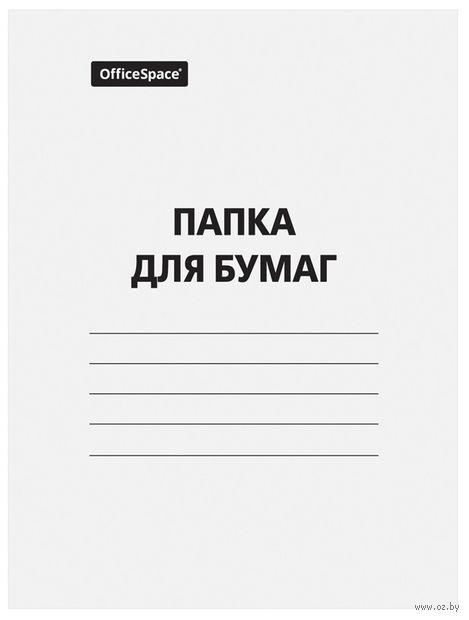 Папка для бумаг с завязками (белая)