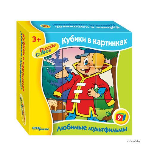 """Кубики """"Любимые мультфильмы-5"""" (9 шт)"""