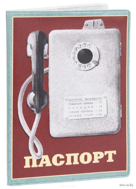 """Обложка для паспорта """"Таксофон"""" (арт. 37707) — фото, картинка"""