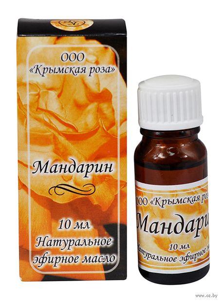 "Эфирное масло ""Мандарин"" (10 мл) — фото, картинка"