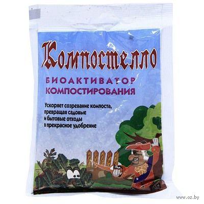 "Биоактиватор ""Компостелло"" (70 г) — фото, картинка"
