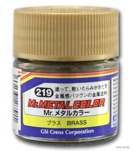 Краска Mr. Metal (brass, MC219)