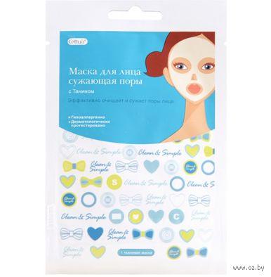 Маска для лица сужающая поры (1 шт)