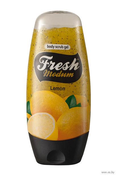 """Гель-скраб для тела """"Lemon"""" (250 мл) — фото, картинка"""
