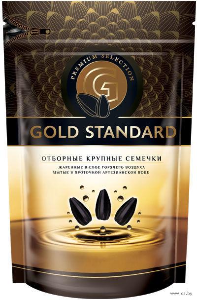 """Семечки жареные """"Gold Standard"""" (250 г) — фото, картинка"""