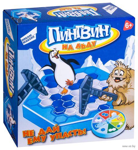 Пингвин на льду — фото, картинка
