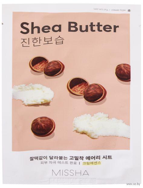 """Тканевая маска для лица """"Shea Butter"""" (19 г) — фото, картинка"""