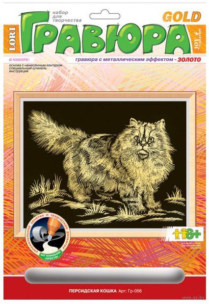 "Гравюра ""Персидская кошка"" (золото) — фото, картинка"