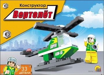 """Конструктор """"Вертолет"""" (33 деталей)"""