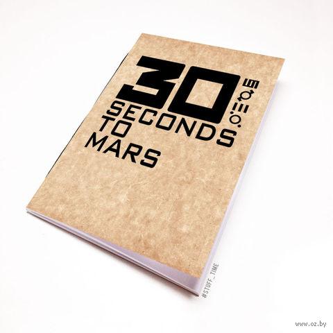 """Блокнот крафт """"30 seconds to Mars"""" А6 (030)"""