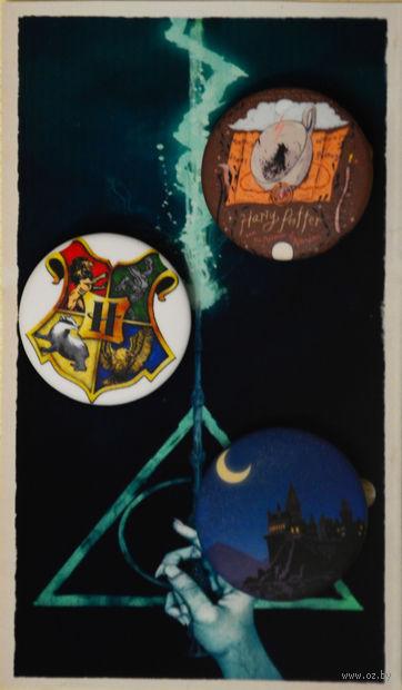"""Набор значков маленьких """"Гарри Поттер"""" (арт. 543) — фото, картинка"""
