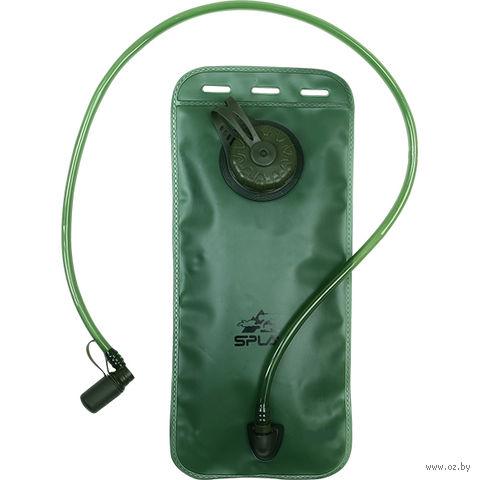 """Питьевая система """"SW E3L"""" (зелёная) — фото, картинка"""