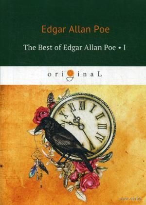 The Best of Edgar Allan Poe. Volume 1 — фото, картинка