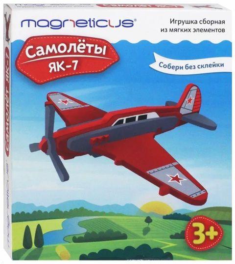 """Сборная модель """"Самолеты. ЯК-7"""" — фото, картинка"""