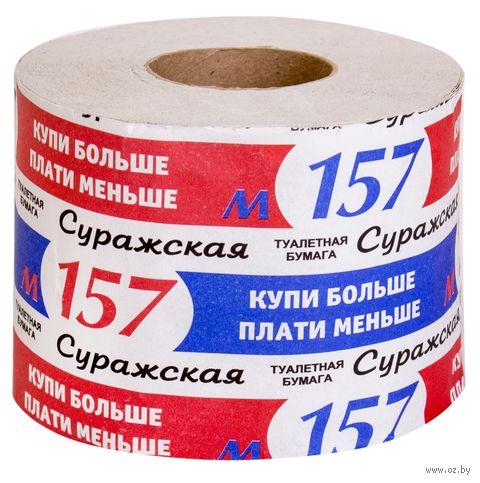 """Туалетная бумага """"М-157"""" (1 рулон) — фото, картинка"""