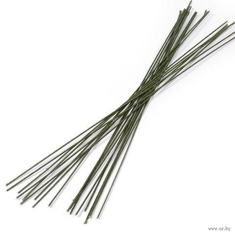 Проволока для керамической флористики №18 (300 мм; 20 шт; зеленый)