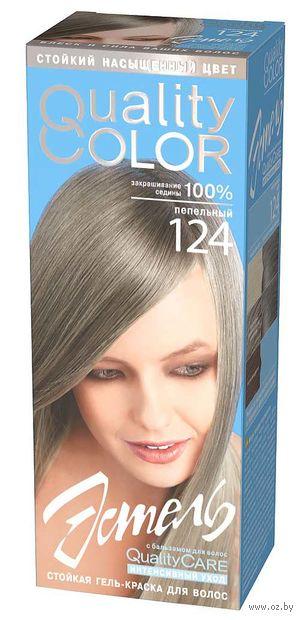 """Гель-краска для волос """"Эстель. Quality Color"""" (тон: 124, пепельный) — фото, картинка"""