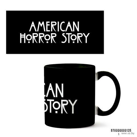 """Кружка """"Американская история ужасов"""" (арт. 135, черная)"""