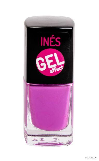 """Лак для ногтей """"Gel Effect"""" (тон: 21)"""