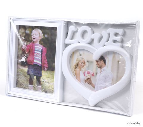 "Рамка пластмассовая ""Love"" на 2 фото (13х18 см, 15х20 см) — фото, картинка"