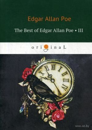 The Best of Edgar Allan Poe. Volume 3 — фото, картинка
