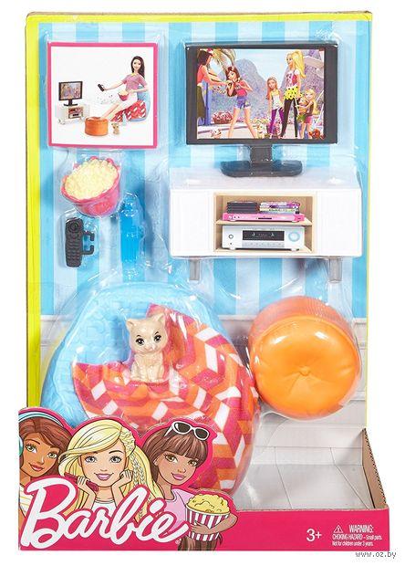 "Набор мебели для кукол ""Барби. Отдых дома"" (арт. DVX46) — фото, картинка"