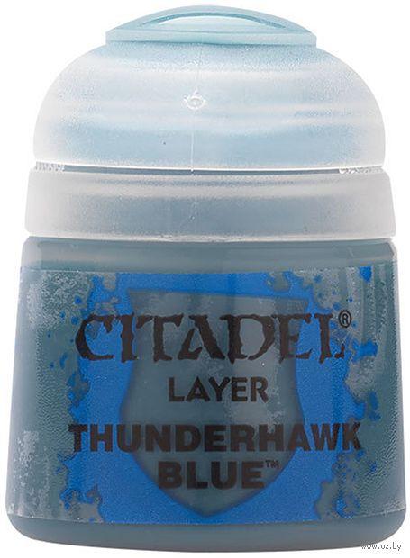 "Краска акриловая ""Citadel Layer"" (thunderhawk blue; 12 мл) — фото, картинка"