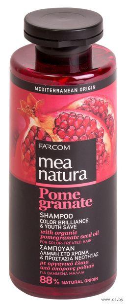 """Шампунь для волос """"Pomegranate. Для окрашенных волос"""" (300 мл) — фото, картинка"""