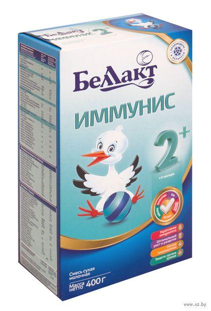 """Сухая молочная смесь Беллакт """"Иммунис 2+"""" (400 г) — фото, картинка"""