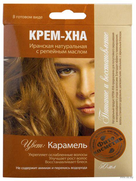 """Оттеночная крем-хна для волос """"Питание и восстановление"""" (тон: карамель; 50 мл) — фото, картинка"""