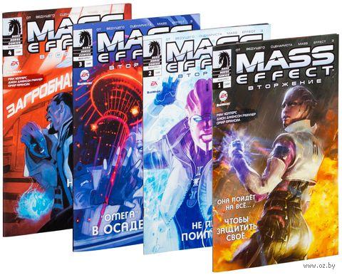 Mass Effect: Вторжение (комплект из 4 томов). Мак Уолтерс