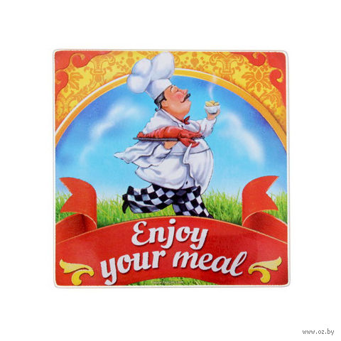 """Доска разделочная стеклянная """"Enjoy Your Meal"""" (20х20 см)"""