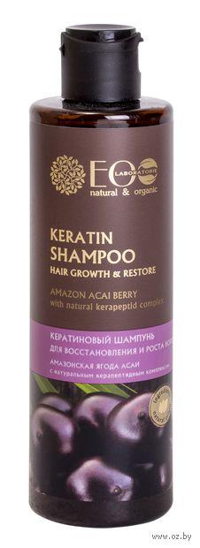 """Шампунь для волос """"Кератиновый"""" (250 мл) — фото, картинка"""