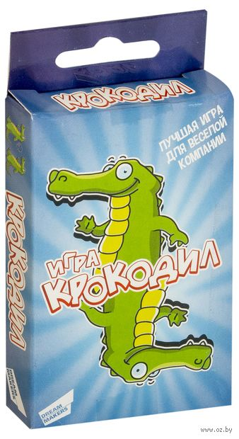 Крокодил. Cards — фото, картинка