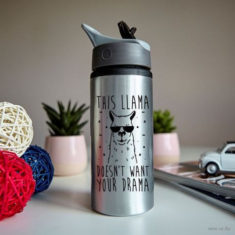 """Бутылка для воды """"Эта лама не нуждается в драме"""" (600 мл; металлик) — фото, картинка"""