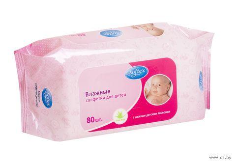 """Влажные салфетки детские """"Softex. С лосьоном"""" (80 шт.) — фото, картинка"""