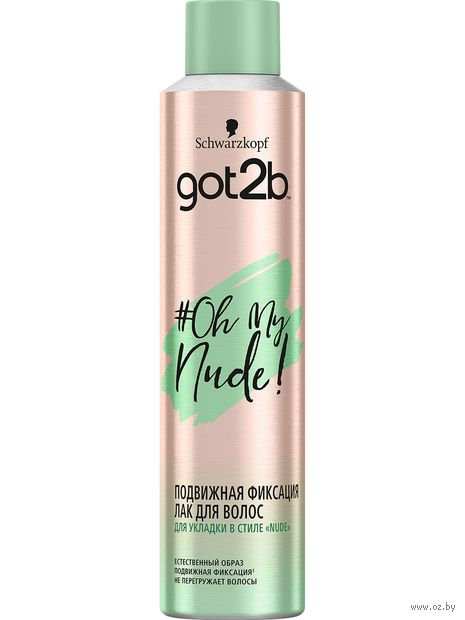 """Лак для волос """"Oh My Nude!"""" подвижной фиксации (300 мл) — фото, картинка"""