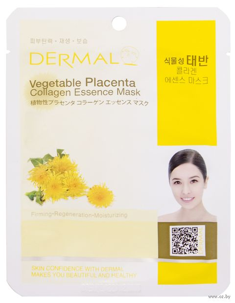 "Тканевая маска для лица ""Vegetable Placenta Collagen"" (23 г) — фото, картинка"