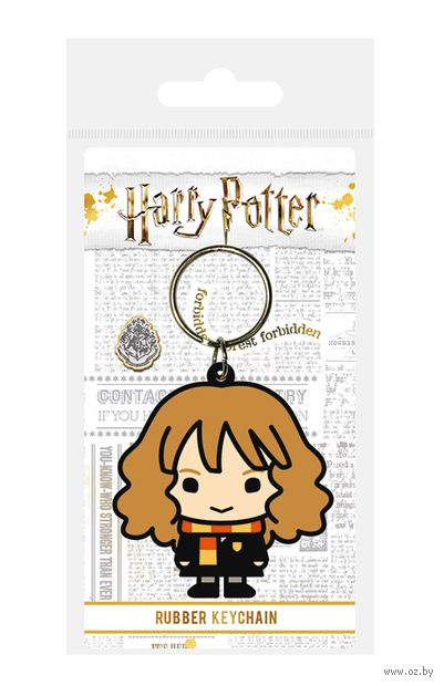 "Брелок ""Pyramid. Harry Potter. Hermione Granger Chibi"" — фото, картинка"