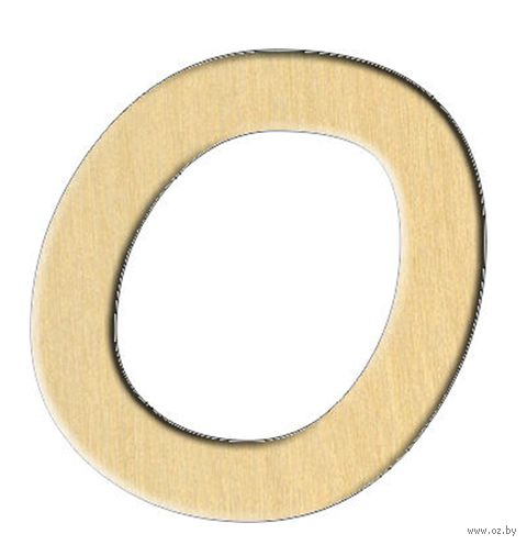 """Заготовка деревянная """"Русский алфавит. Буква О"""" (67х70 мм)"""