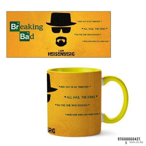 """Кружка """"Во все тяжкие. I am Heisenberg"""" (желтая) — фото, картинка"""
