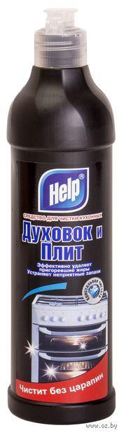 "Средство для чистки духовок и плит ""Help"" (500 мл) — фото, картинка"