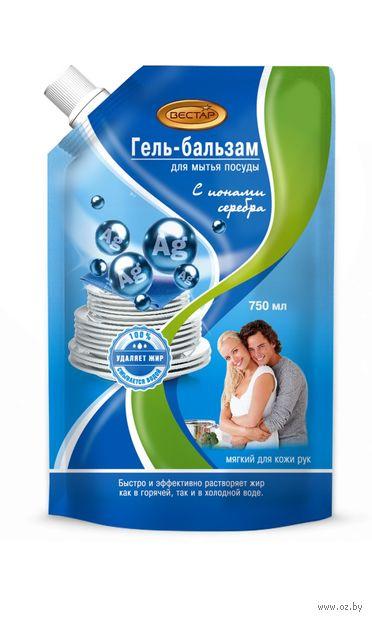"""Гель-бальзам для мытья посуды """"Антибактериальный"""" (750 мл) — фото, картинка"""